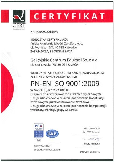 ISO GCE_page1